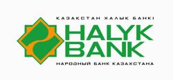 Народный Банк Казахстана (Халык банк)